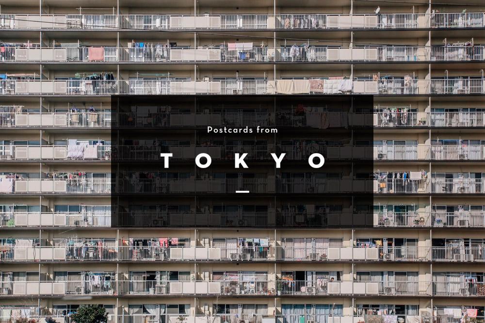 cupofcouple-tokyo-0001