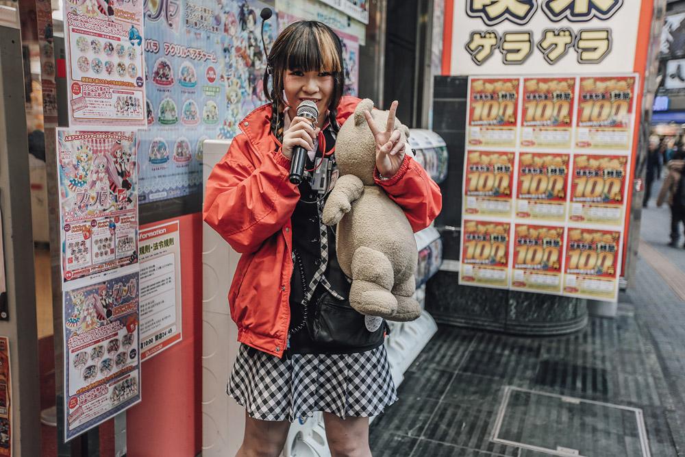 cupofcouple-tokyo-0010