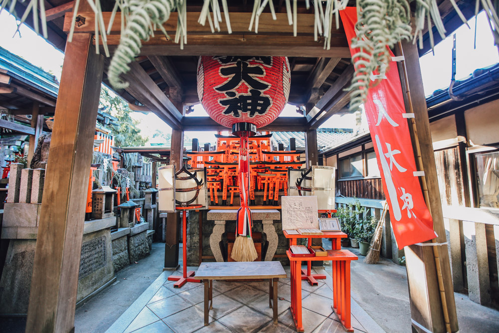 cupofcouple-fushimi_inari-toris-kyoto_japan-0006