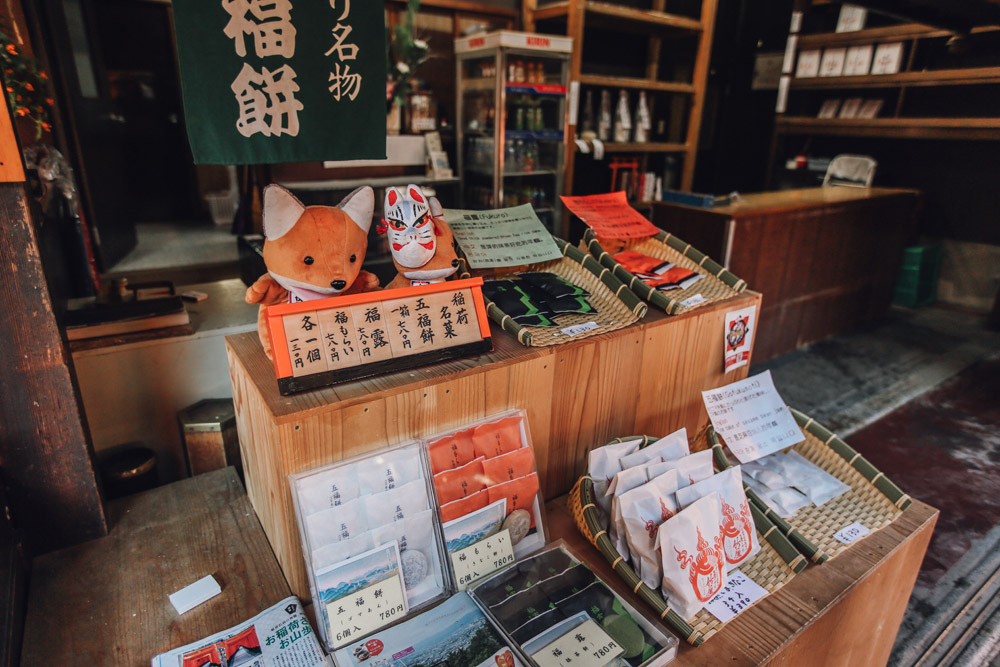 cupofcouple-fushimi_inari-toris-kyoto_japan-0011