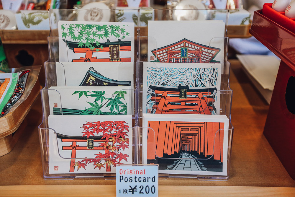 cupofcouple-fushimi_inari-toris-kyoto_japan-0013