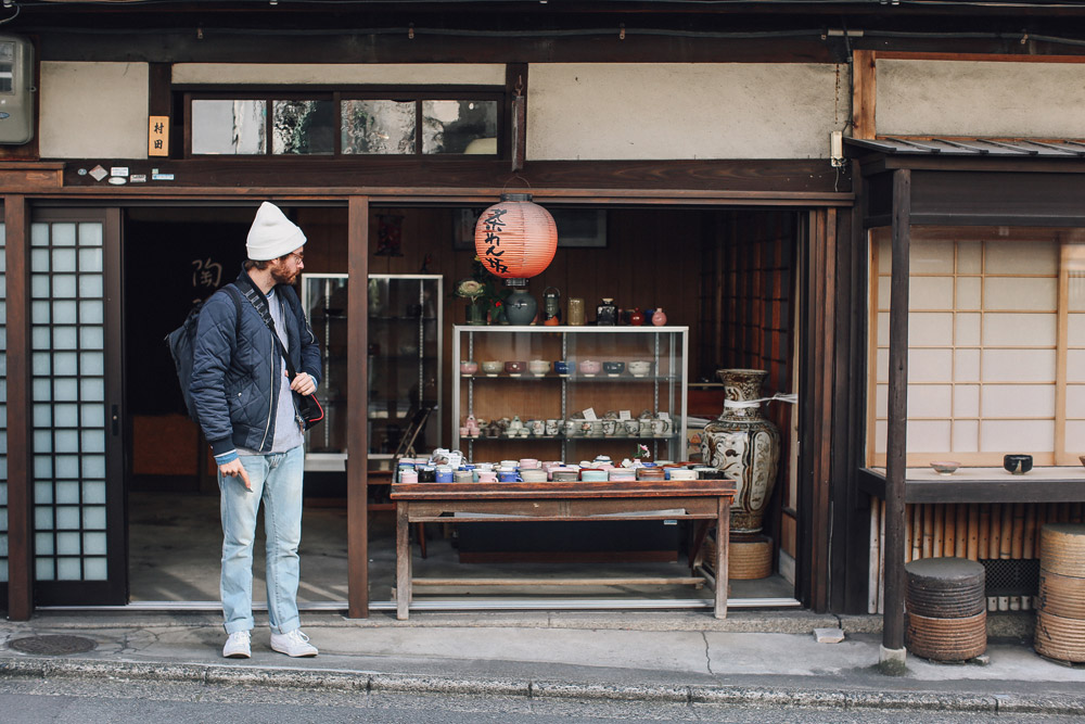 walking_around_kyoto-cupofcouple-0003