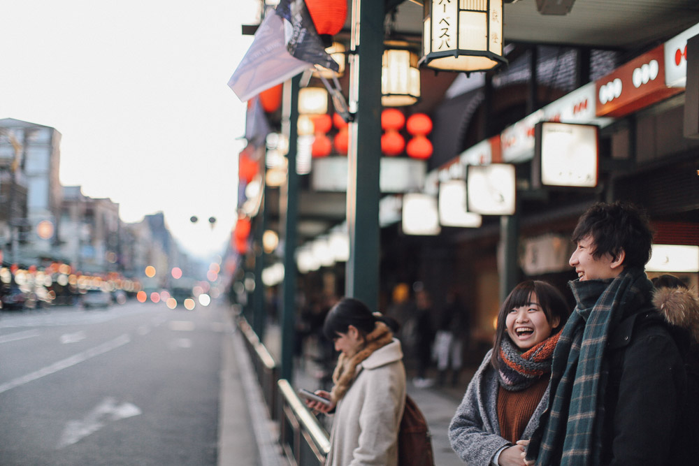 walking_around_kyoto-cupofcouple-0022