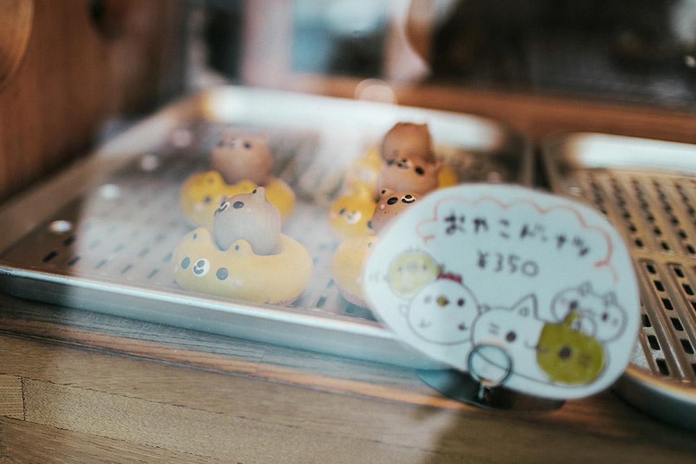 cupofcouple-floresta_doughnuts_tokyo-0004