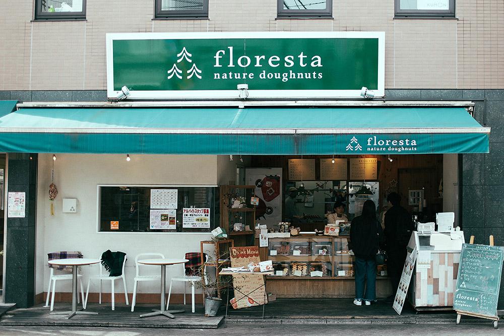 cupofcouple-floresta_doughnuts_tokyo-0006