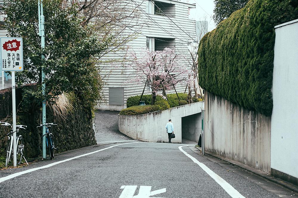 cupofcouple-streetstyle_tokyo-loewe_fisherman_trousers-loewe_bag-boina-0003