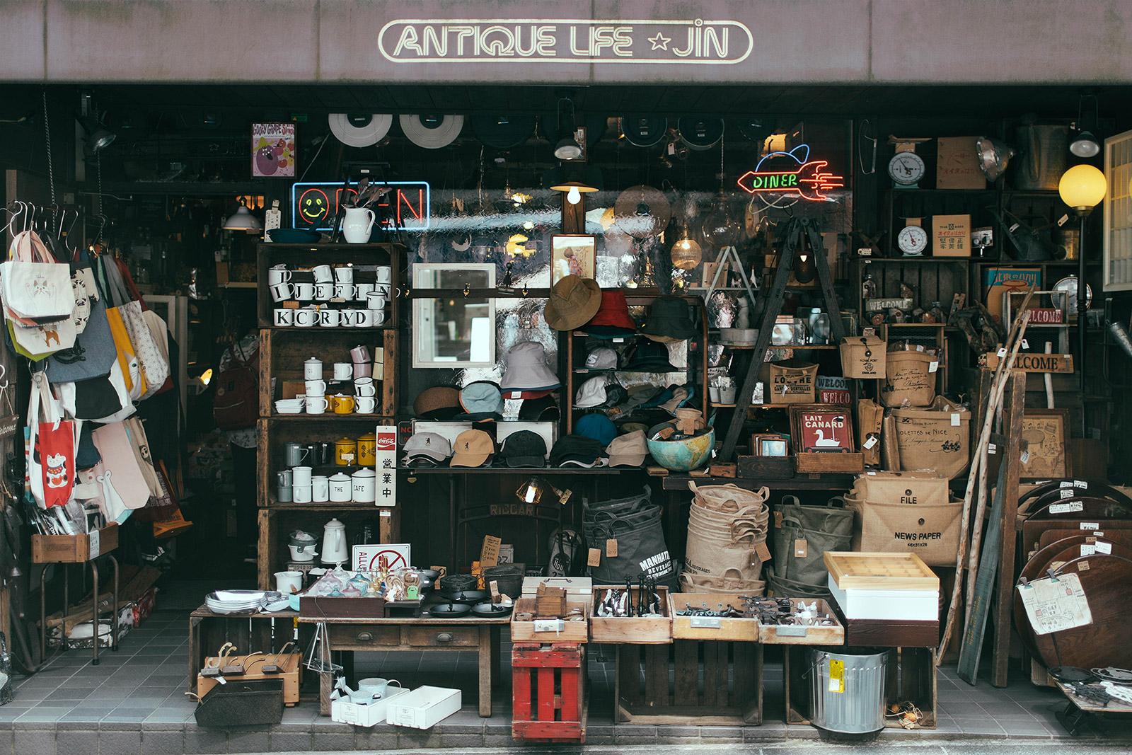 cupofcouple-vintage_tokyo_shops-0008