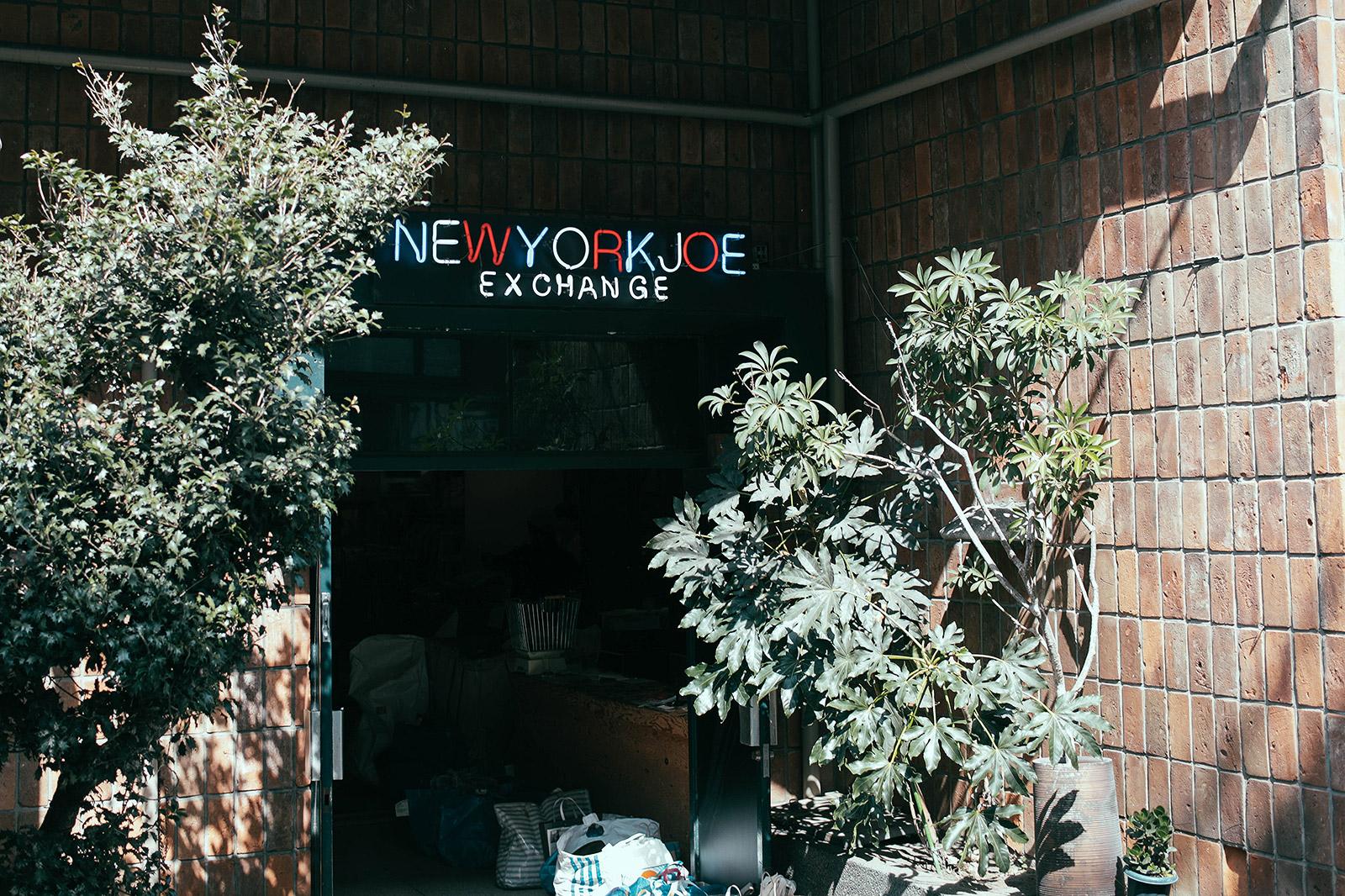 cupofcouple-vintage_tokyo_shops-0012
