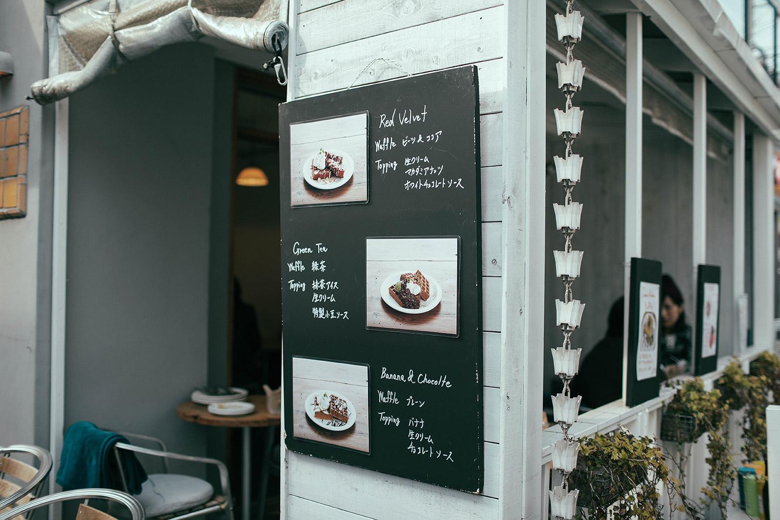 cupofcouple-vintage_tokyo_shops-0013