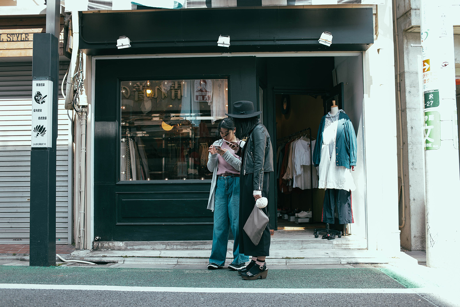cupofcouple-vintage_tokyo_shops-0017